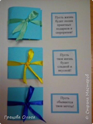 Детские открытки фото 6