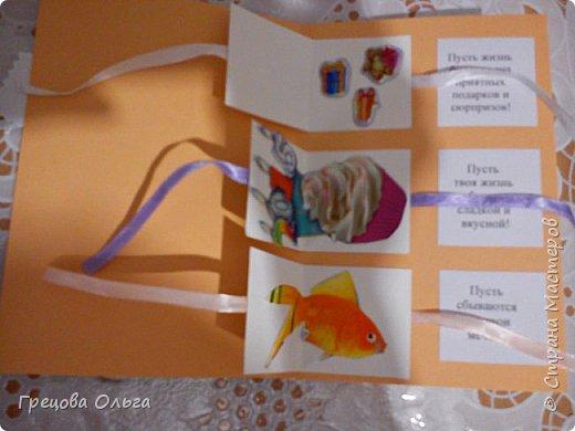 Детские открытки фото 8