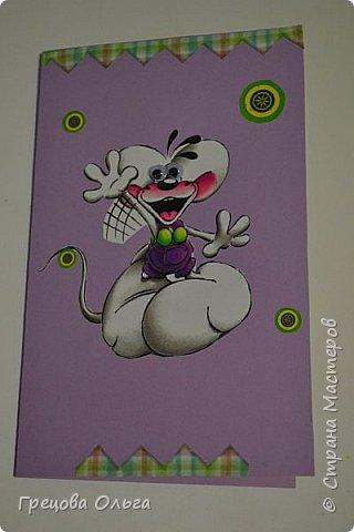 Детские открытки фото 9