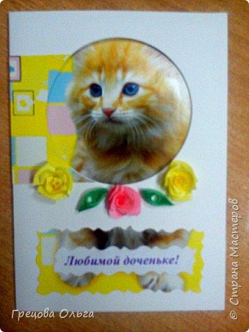 Детские открытки фото 10
