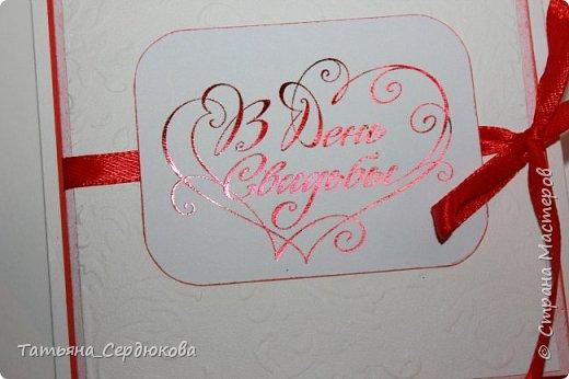 Приветствую всех, кто зашёл на огонёк!   Коллега по работе была приглашена на свадьбу, подарок дарить собиралась денежный. А я, насмотревшись всяко-разной красоты, просто не смогла удержаться и предложила сделать для неё коробочку-открытку для подарка.  Всем мастерам спасибо за вдохновение! Благодаря Вам и я создаю что-то красивое!   Вот такая коробочка-открытка у меня получилась: фото 4