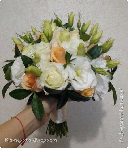 Эустомы и розы фото 1