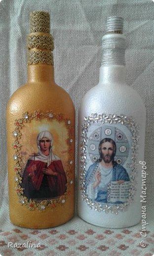 Вот сделала такие бутылочки. Фото - распечатка на фотобумаге. фото 2