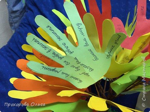 Вот такой подарок сделали дети своей учительнице фото 4