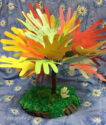Вот такой подарок сделали дети своей учительнице фото 3