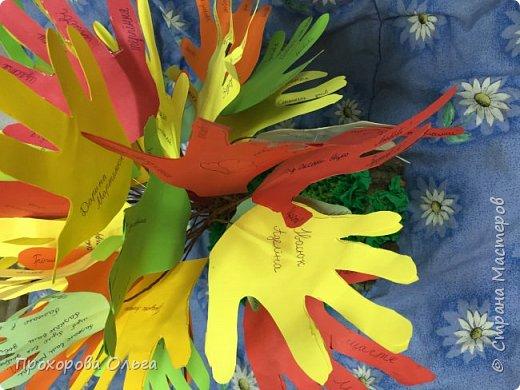 Вот такой подарок сделали дети своей учительнице фото 2