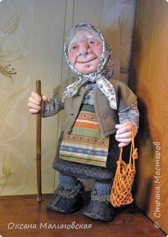 Здравствуйте, жители Страны мастеров. Родилась у меня новая кукла. Назвала её баба Нюра. фото 3