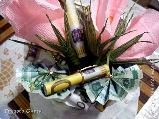 Ностальгия о старых деньгах. На память.  фото 3