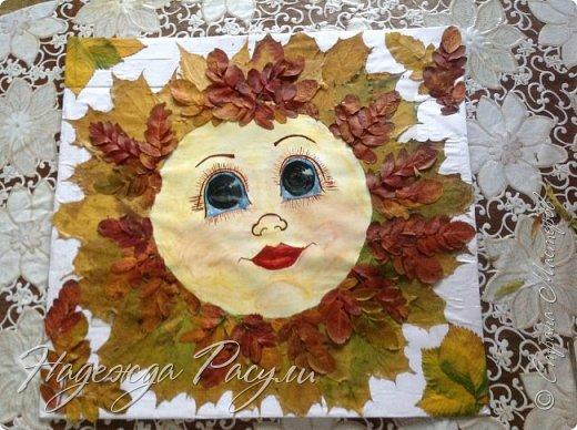 Солнце из листьев клена ( поделка в  детский сад ) фото 1