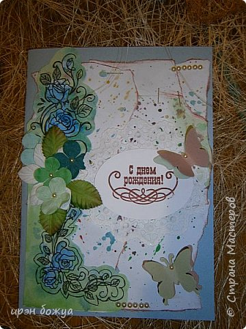 Сегодня я к Вам вот с такими открыточками. В работе использовала картинки, которые раскрасила акварелью и  отрисовала гелевой ручкой. В качестве фона использовала простую бумагу с набрызгом из тех же цветов, что использованы при раскрашивании картинки.Работать с акварелью очень понравилось. У меня есть работы с этим материалом (см. тут http://stranamasterov.ru/node/1041574  и здесь   http://stranamasterov.ru/node/1048915 ) фото 11