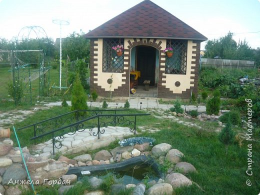 Мой дворик. фото 1