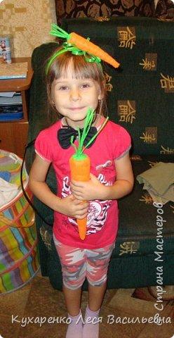 Моя морковка)) фото 3