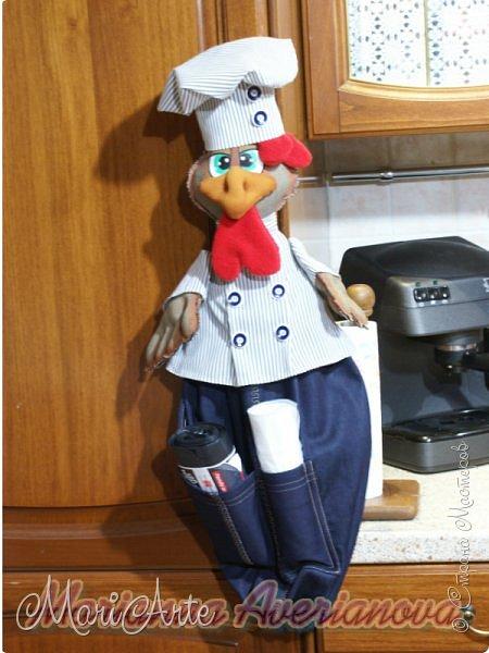 Здравствуй, Страна!!! Вдогонку за первым Петухом-поваром  пошился и второй помощник... фото 2