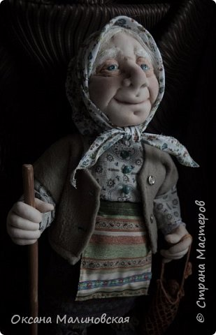 Здравствуйте, жители Страны мастеров. Родилась у меня новая кукла. Назвала её баба Нюра. фото 5