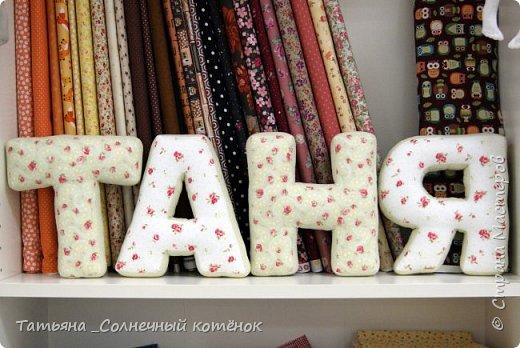 Интерьерные текстильные буквы фото 1