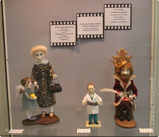 """Вчера в нашем Краеведческом музее открылась еще одна замечательная выставка  кукол, шаржи """"Фильм, фильм, фильм..."""" Куклы - артисты... Думаю, любого можно узнать без труда. Да и само открытие было замечательным: кадры из любимых фильмов, много интересных сведений о советском кинематографе ... и даже чай с блинами.   фото 4"""