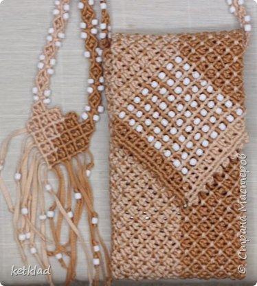 Нагрудная сумочка из ленточной пряжи