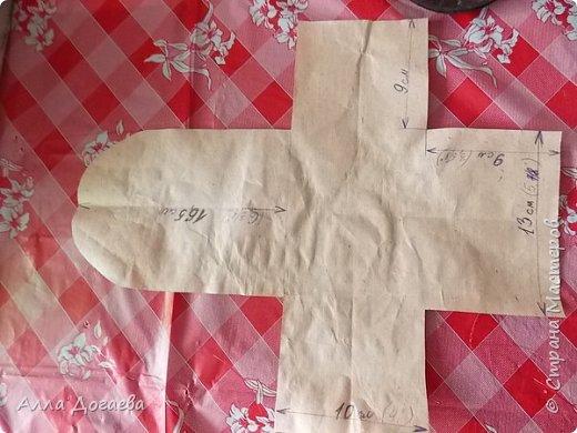 Здравствуйте дорогие житеели СМ! Никого я сегодня не удивлю тем,что сшила маленькое одеяльце- точную копию из журнала Бурда Пэчворк,просто оно мне очень понравилось,ткани однотонные у меня были российского производства,трехгорка,вот они и пошли в дело. Размер одеяльца 100 х 105 см.Топ сшила еще весной,а вот только осенью дошила.   Картинки - аппликация с открытым срезом. фото 10