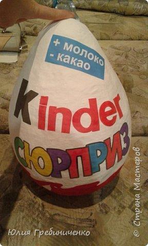 Большой Киндер Сюрприз - мечта любого ребенка.Это отличный подарок ко дню рождения киндер сюрприз», который порадует своей оригинальностью и размером  фото 15