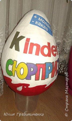 Большой Киндер Сюрприз - мечта любого ребенка.Это отличный подарок ко дню рождения киндер сюрприз», который порадует своей оригинальностью и размером  фото 16