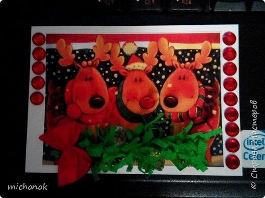 """мои первые работы в этом году открытку делала для игры """"Стрелы Амура"""", посылку отправляла давно, скорее всего она уже  пришла, так что думаю, что я вполне могу выложить содержимое сюда. фото 69"""