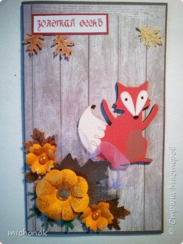 """мои первые работы в этом году открытку делала для игры """"Стрелы Амура"""", посылку отправляла давно, скорее всего она уже  пришла, так что думаю, что я вполне могу выложить содержимое сюда. фото 67"""