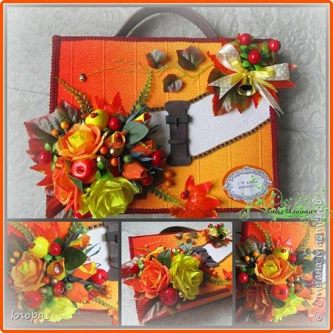 Оформление коробочки конфет для нашей первой учительницы.. фото 3