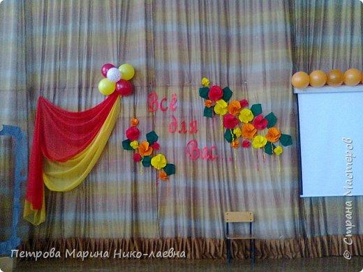Праздник 1 Сентября. фото 4