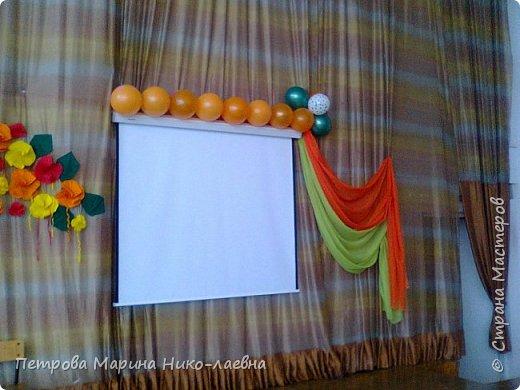 Праздник 1 Сентября. фото 5