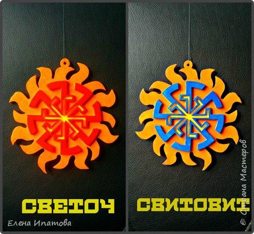 Славянский оберег сделала двухсторонний. Фанера 4мм, краски и лак. d-14см. Цель всех славянских оберегов - помогать человеку, тем или иным образом. фото 1