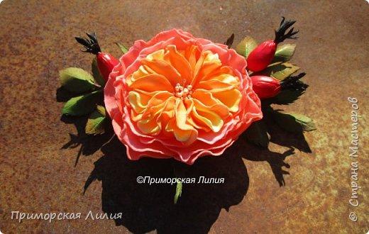 Осень богата яркими, солнечными красками... Это вдохновило на создание вот такого украшения. фото 4