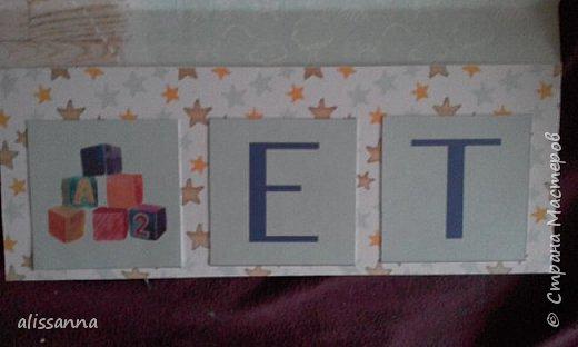 Доброе время суток...жители Страны....решила показать что получилось у меня....когда я корпела над подарком крестнику....))) мальчику исполняется 6 лет...сломала голову....что подарить...увидела идею в интернете...решила попробовать и вот что получилось....)))))))))) не кидайтесь тапками....это у меня одна из немногих попыток попробовать свои силы в свит-дизайне....))) не судите строго.... фото 8