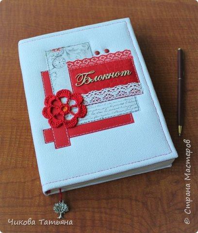 Всем здравствуйте! Делала на заказ блокнот на 100 листов форматом А5 и в комплект коробку для подарка размером 16*16*16 см.  фото 1