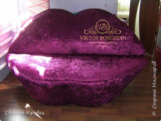 Прикольный диванчик в форме губ. Огромное количество расцветок и размеров. От самых маленьких 100см в длину для малышей, до самых больших практически двухметровых. Мягкие, стильные губки украсят любой интерьер... фото 2