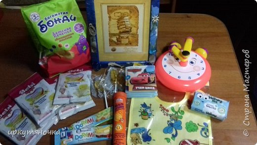 Получила посылочку по игре Поздравим именинника дети от Регины (Муравьишки) http://stranamasterov.ru/user/275361. Спасибо большущее от всех моих деток. За ту радость которую ты нам доставила. Подарочки очень нам понравились и дети счастливы, а это самое главное. фото 1