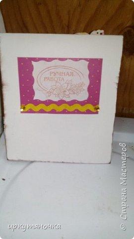 Эта открыточка уехала к Регининой дочке Саше фото 10
