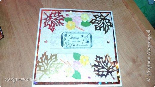 Эта открыточка уехала к Регининой дочке Саше фото 11
