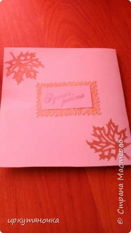 Эта открыточка уехала к Регининой дочке Саше фото 12