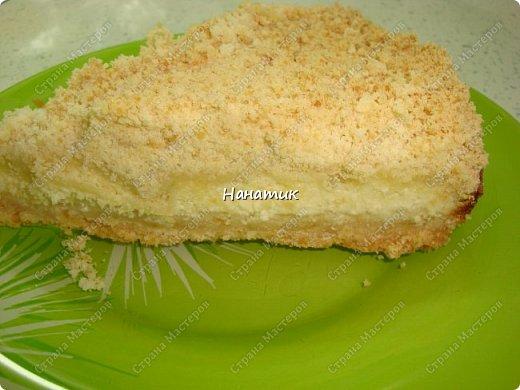 Добрый вечер! делюсь рецептом пирога с творогом. Для теста: -мука 3 стакана (брала объемом 300мл) -сахар 1 стакан (такой же объем) или 1/2 стакана (если кто сильно сладкое не любит) -сода 1/4 ч.л. -сливочное масло 200г Для начинки: -творог 500г -сахар 1/2 стакана -яйца 3шт -ванилин на кончике ножа фото 9