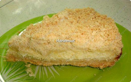 Добрый вечер! делюсь рецептом пирога с творогом. Для теста: -мука 3 стакана (брала объемом 300мл) -сахар 1 стакан (такой же объем) или 1/2 стакана (если кто сильно сладкое не любит) -сода 1/4 ч.л. -сливочное масло 200г Для начинки: -творог 500г -сахар 1/2 стакана -яйца 3шт -ванилин на кончике ножа фото 1