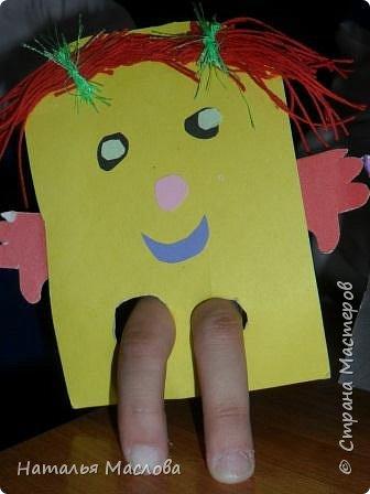 Предлагаю сделать с детьми игрушки-ходилки. фото 3