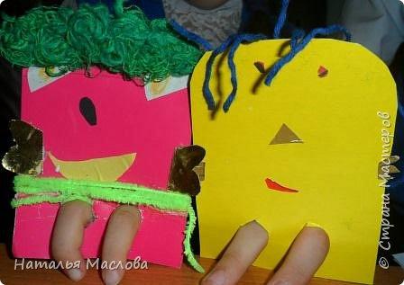 Предлагаю сделать с детьми игрушки-ходилки. фото 5