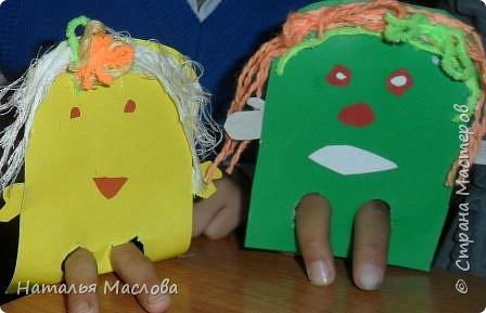 Предлагаю сделать с детьми игрушки-ходилки. фото 6