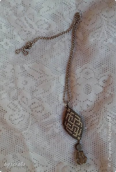 Начала коллекцию, посвящённую особо запомнившихся героев игры Скайрим. Сегодня представляю комплект из двух кулонов, посвящённых верховному королю Торугу и его юной супруге Элисиф Прекрасной фото 4