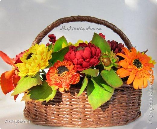 И снова здравствуйте, дорогие мастера и мастерицы! В продолжение осенней темы создалась такая корзиночка цветов. фото 3