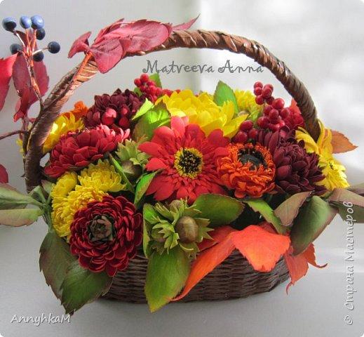 И снова здравствуйте, дорогие мастера и мастерицы! В продолжение осенней темы создалась такая корзиночка цветов. фото 2