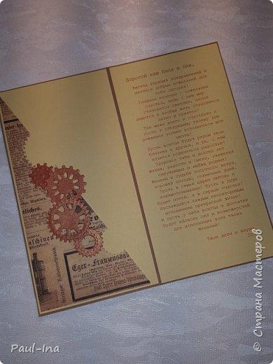 И снова открытка...мужская... фото 4
