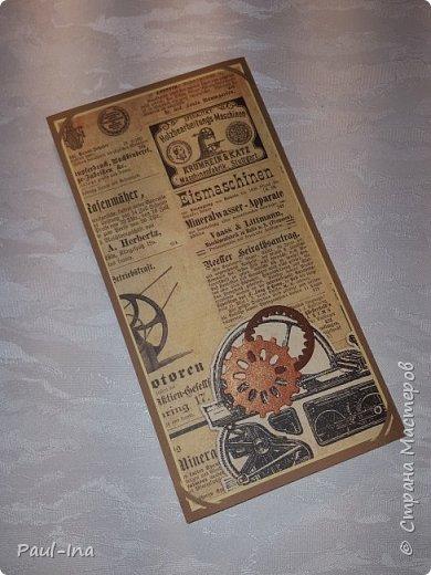 И снова открытка...мужская... фото 5