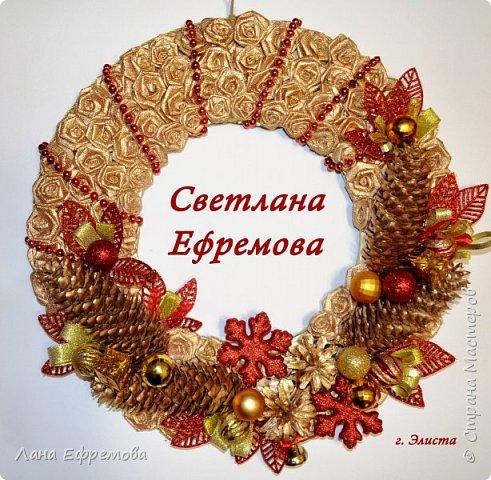 Рождественский венок диаметр 40 см.  фото 1