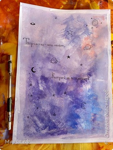 Если вам интересно узнать,как рисовать космос смотри мой МК!Я старалась:-) фото 8